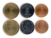AFGHANISTAN 3 SET OF COINS 2004 UNC | 1 - 2 - 5 AFGHANIS MÜNZEN AUS ASIEN UNZ