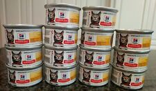 Hill's Science Diet Wet Cat Food Adult Urinary & Hairball Control, Savory 2.9oz