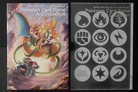 JAPAN Pokemon Trading Card Game Art Collection (Art Book)