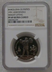 USSR 1 ruble 1991 Weight lifting. Barcelona 1992 XXV summer Olympic Games PF 69