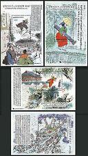 Korea 1828A-1828D Souv.Sheets, MNH. Literature, Series 5, 1999
