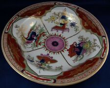 Chamberlains Worcester Porcelain Kylin / Dragons in Compartments Plate English