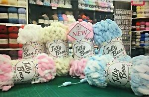 KING COLE JELLY BEAN YARN BIG BALL 200G ALL COLOURS AVAILABLE! PATTERN 5512