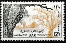 Syrien VAR - Tag des Baumes postfrisch 1959 Mi. 68