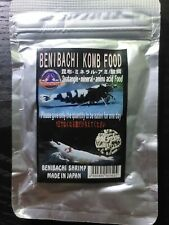 Benibachi Shrimp Food Sealed 40g