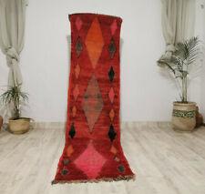 """Moroccan Boujaad Handmade Runner 2'4""""x9'4"""" Berber Geometric Red Pink Wool  Rug"""