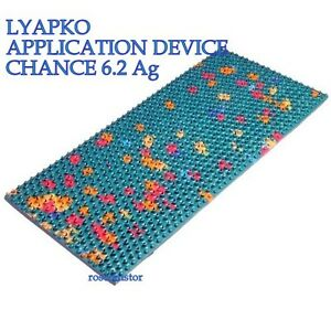 LYAPKO APPLICATOR CHANCE 118 x 235 mm 6.2 Ag Acupuncture massager 750 needles