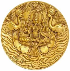 Goddess Lakshmi Wall Hanging Plate Brass Statue Idol Showpiece 7.5 inches