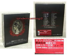 Jody Chiang 2000-2010 Best Collection Taiwan 2-CD+DVD
