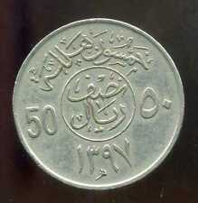 ARABIE SAOUDITE 50 halala 1977 - 1397