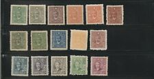 CHINA lot of 16 old MH (1217)