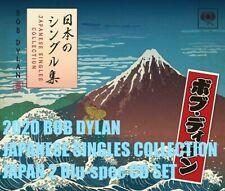 2020 BOB DYLAN JAPANESE SINGLES COLLECTION Blu spec CD Bob Dylan Rock Album