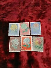 Chinese Stamps 1961 Flowers - Chrysanthemums 6 pcs