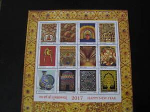 India 2017 Miniature Sheet on Splendors of India - Limited Edition MNH