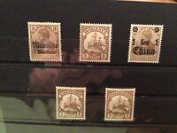 German Colonies Vintage mint never hinged stamps Ref 52009