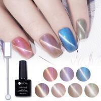 8pcs/set Shell Nail Cat Eye Gel Polish LED/UV with 3D Magnetic Stick Manicure