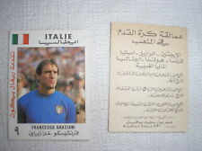 GRAZIANI ITALIA  MUNDIAL ESPANA 82 1982 WORLD CUP FIGURINA CARD ARAB RARA ARABA