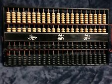 "22"" Rare Chinese Wood Bamboo Handmade Calculator Suan-p'an Double Abacus"