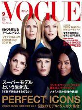 VOGUE JAPAN,Claudia Schiffer,Naomi Campbell,Stephanie Seymour,Linda Evangelista
