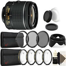 Nikon AF-P DX NIKKOR 18-55mm Lens for Nikon DSLR Cameras with Accessories