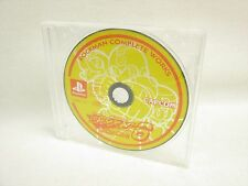 PS1 ROCKMAN 6 Shijo Saidai Megaman Disc Only cnn Playstation Japan Game p1