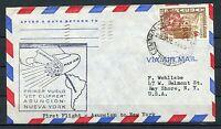 URUGUAY  JULY 20,1959 1st JETCLIPPER  FLIGHT  ASUNCION  TO NY COVER