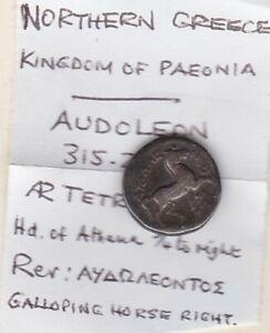 ANCIENT GREEK KINGDOM OF PAEONIA SILVER TETROBOL IN GOOD FINE CONDITION.