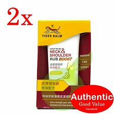 2X Tiger Balm Neck & Shoulder Rub Boost 50g - Extra Strength (New!)
