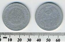 Romania 1978 - 5 Lei Aluminum Coin - National emblem