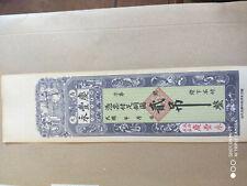 rare  billet ancien de chine