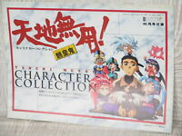 TENCHI MUYO Character Collection Art Works Japan Fan Book PC-Engine Ltd Booklet
