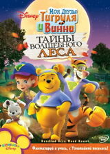My Friends Tigger & Pooh: Hundred Acre Wood Haunt (DVD, 2008) Eng,Rus,Pol,Greek