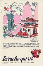 BUVARD / LA VACHE QUI RIT / SERIE LES DECOUVERTES N° 8 /