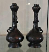 Rare Pair of Chinese Ming Bronze 16th - 17th C Garlic Mouthed Vases with Lizards