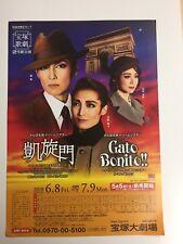 Gaisenmon 2018 Snow troup Takarazuka  From Japanese Musical Handbill Flyer