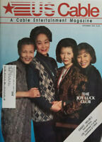 US Cable Magazine Sept 1994 - The Joy Luck Club - EX