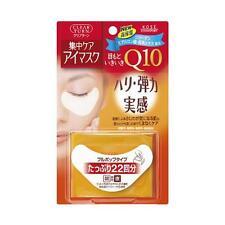 Kose Q10 Eye Zone Mask Clear Turn 22pairs