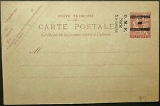 FRENCH OCCUPATION OF O.M.F SYRIE 1908 1pia SURCHARGED UNUSED POSTAL CARD