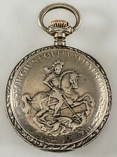 "PATEK PHILIPPE 1884 Rare Silver ""ST. GEORGE & the DRAGON""  Repousse Pocket Watch"