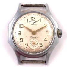 Vintage Soviet CHAIKA windup watch unusual case USSR *US SELLER* #1134