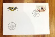Iceland Post Official Illustrated FDC 1994.02.25. International Family Year