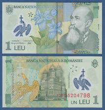 Rumanía/Romania 1 leus 2005 (20) 13 (polímero) UNC p. 117 D
