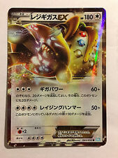 Pokemon Carte / Card REGIGIGAS EX Rare Full Art 045/052 R BW3