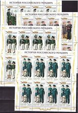 Russia, 2017 Custom Uniform, Dogs 4 sheets of 8 stamps