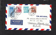 Germany 1949 Frankfurt Main Air Mail to USA Franked Set Colgne Cathedral Z49