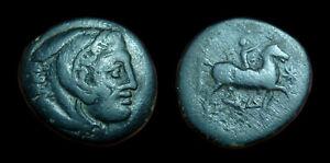 AE21 Kingdom of Macedonia Kassander (Herakles / Horseman)