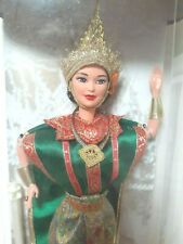 THAI Barbie Dolls of the World Collector Edition 1997 Mattel #18561 New in Box