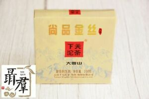 Yunnan Xia Guan tea group 2017 sheng green puer SHANG PIN JIN SI шен пуэр 100g