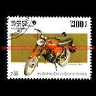 SIMSON 1983 - KAMPUCHEA Cambodge Moto Timbre Poste