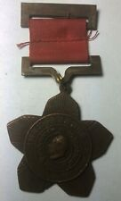 Chinese China Military Dress Wanzai County State Vintage Original Medal